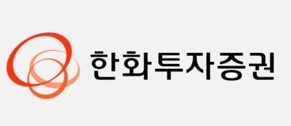 [특징주] 한화투자증권·한화투자증권우 17% 강세 '뉴딜펀드 물량 소진'